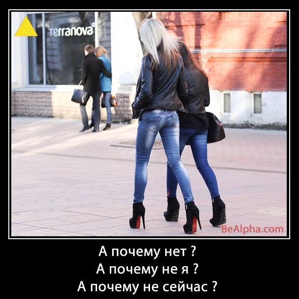 демотиватор про знакомства на улице