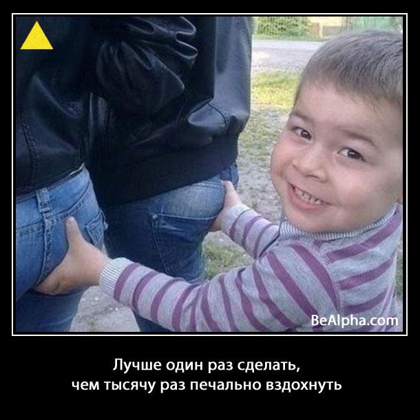 Попались))