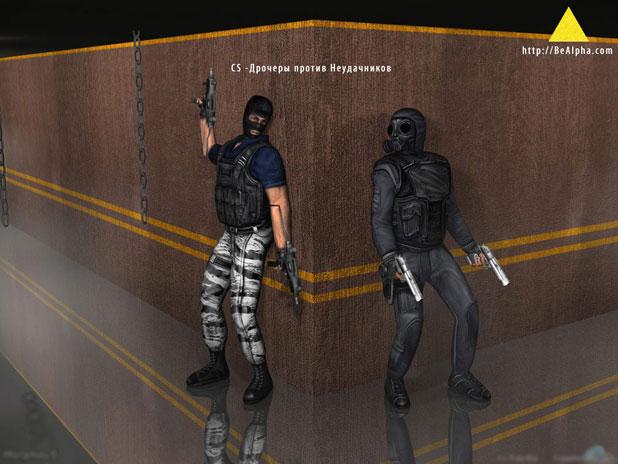 обои Counter Strike : дрочеры против неудачников