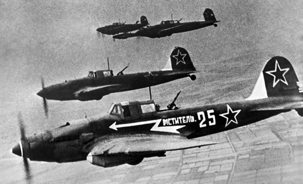 Ил-2 над Берлином