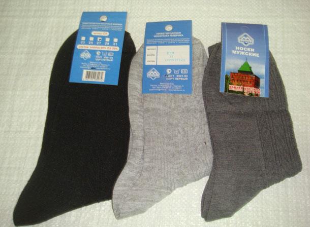 мужские носки - женские проблемы