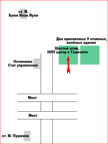 Схема проезда к нашему центру
